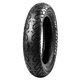 Bridgestone Spitfire S11 Rear Motorcycle Tire