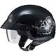 HJC IS-Cruiser Blush Helmet