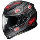 Shoei RF-1200 Trooper Helmet