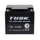 Tusk Tec-Core Battery