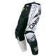O'Neal Racing Element Shred Pants
