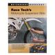 Race Tech Motorcycle Suspension Bible