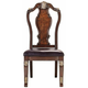 Palazzo Dining Chair