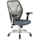 Peyton Mesh Office Chair