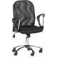 Noah Mesh Office Chair