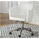 Baraga Office Chair