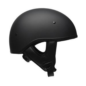 Bell Pit Boss Helmet Reviews - RevZilla