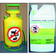 Liquid Fence Animal Repellant Liquid  Sprayer