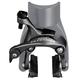 Shimano Ultegra BR-6810 Brake