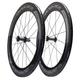 Shimano WH-9000 Carbon Tubular Wheelset