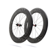 ENVE SES 8.9 Tubular Road Wheelset