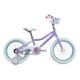 Giant Adore 16 2017 Bike