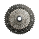 Shimano XT CS-M8000 11 Speed Cassette