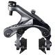 Shimano Ultegra BR-R8000 Brake Caliper