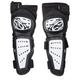 iXS Mallet Knee Pads 2016