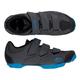 Giro Carbide Rii Shoes Men's Size 47 in Shadow