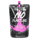 Muc-Off Tubeless Sealant Pouch 140Ml Pouch
