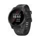 Garmin Forerunner 945 Watch Black