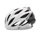 Giro Savant Helmet Men's Size Small in Matte White/Black