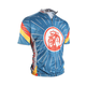 New Belgium Brewing Fat Tire 2016 Jersey