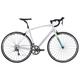 Diamondback Airen Sport Road Bike 2016