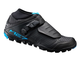 Shimano SH-ME7 SPD Shoes
