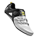 Mavic Cosmic Ultimate Shoes 2015
