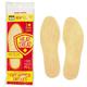 Grabber Foot Warmer Insoles