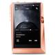 Astell & Kern AK380 Copper High-Resolution Portable Music Player