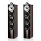 Bowers & Wilkins 702 S2 Signature 3-way Floorstanding Speakers - Pair (Datuk Gloss)