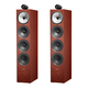 Bowers & Wilkins 702 S2 Floordstanding Speakers - Pair (Rosenut)