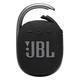 JBL Clip 4 Portable Bluetooth Waterproof Speaker (Black)