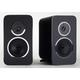 Rega Kyte 2-Way Bookshelf Speakers - Pair (Satin Black)