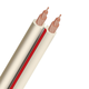 AudioQuest X2 Unterminated White Speaker Cable - 50 ft. (15.24m)