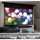 Elite Screens SKT100UH-E24-AUHD 100 Diagonal Saker Tab-Tension AcousticPro UHD Projector Screen