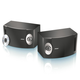 Bose 201 Series V Direct/Reflecting Speaker System (Black)