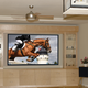 CIMA Fixed Frame 115 2.35:1 Aspect Ratio Projector Screen (Neve)