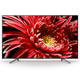 Sony XBR85X850G 85 BRAVIA 4K Ultra HD HDR Smart TV