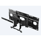 Sony SU-WL855 Ultra Slim Swivel TV Mount for Sony OLED TV