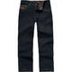 LEVI'S Unnamed Boys 4-7 Jeans