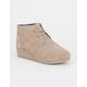 TOMS Girls Desert Wedge Boots