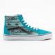 VANS Van Doren Sk8-Hi Reissue Mens Shoes
