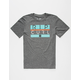 RIP CURL The Ultimate Boys T-Shirt
