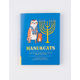 Hanukcats: And Other Traditional Jewish Songs For Cats Hardcover Book
