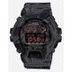 G-SHOCK GDX6900MC-1 Watch