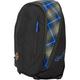 NIKE SB Lo Backpack