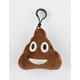 Plush Emoji Poop Keychain