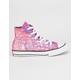 CONVERSE Chuck Taylor All Star Flowerpot Girls Shoes