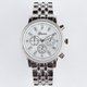 Silver Metal Watch