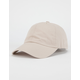 Solid Twill Dad Hat